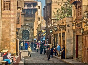 El-Moez Street